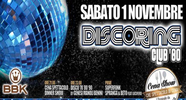 DISCORING CLUB 80 - DIECI ANNI DI SUCCESSI !!